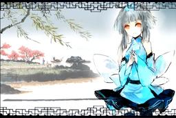 """Image of """"流光逝梦 (Liú Guāng Shì Mèng)"""""""