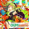 EXIT TUNES PRESENTS GUMissimo from Megpoid -10th ANNIVERSARY BEST-