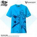 Tianyi boxart shirt.jpg