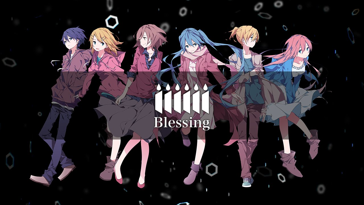 Blessing | Vocaloid Wiki | FANDOM powered by Wikia