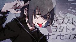 "Image of ""アブストラクト・ナンセンス (Abstract Nonsense)"""