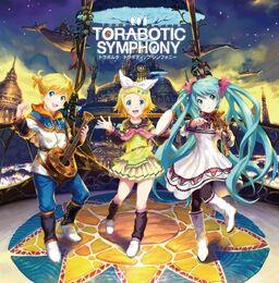 "Image of ""トラボティック・シンフォニー (Torabotic Symphony)"""