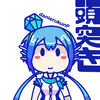 DanierukunP - 頭突き (Glaive Music)