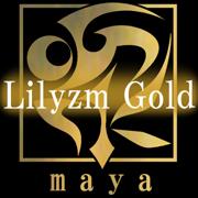 Lilyzm Gold single