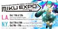 Miku Expo 2014.png