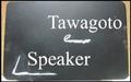 Tawagoto Speaker ft YanHe