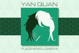 "Image of ""烟圈 (Yān Quān)"""