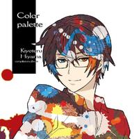 Color palette album