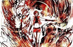 """Image of """"壊セ壊セ (Kowase Kowase)"""""""