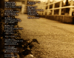 """Image of """"無口な君へ (Mukuchina Kimi e)"""""""