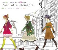 Road of 4 elements