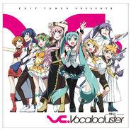 Vocalocluster