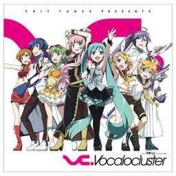 "Image of ""EXIT TUNES PRESENTS Vocalocluster feat. 初音ミク"""