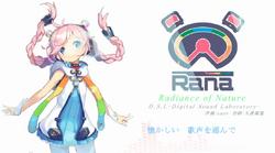 Radiance of Nature ft Rana00042
