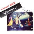 Vsinger mousepad.jpg