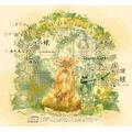 Floria Back CD