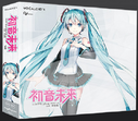 Miku v4 chinese box