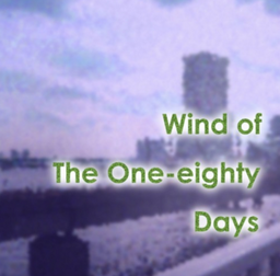 """Image of """"Wind of the One - eighty Days"""""""