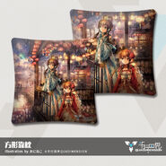 Xia xi pillows