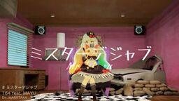 "Image of ""ミスターデジャブ (Mr.Deja-vu)"""