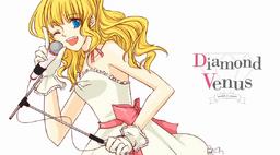 """Image of """"Diamond Venus"""""""