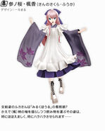 千本桜 (Senbonzakura) | Vocaloid Wiki | FANDOM powered by Wikia
