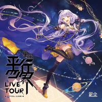 Quadimension live tour album