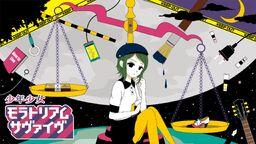 "Image of ""少年少女モラトリアムサヴァイヴ (Shounen Shoujo Moratorium Survive)"""