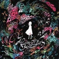 Waltz Of Anomalies - album illust