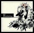 Eschatology album.jpg