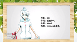 "Image of ""洗澡歌 (Xǐzǎo Gē)"""