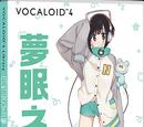 Songs featuring Yumemi Nemu