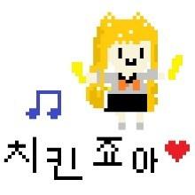 "Image of ""치킨죠아♥ (Chicken-jyoa♥)"""