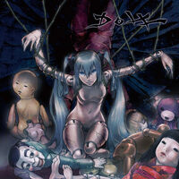 DOLL cd cover