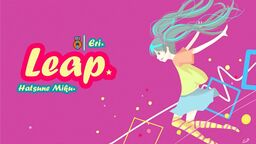 """Image of """"Leap"""""""