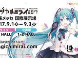 Hatsune Miku Magical Mirai 2017