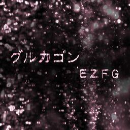 """Image of """"グルカゴン (Glucagon)"""""""