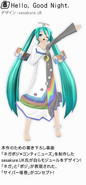 Hatsune Miku Hello, Good Night Module