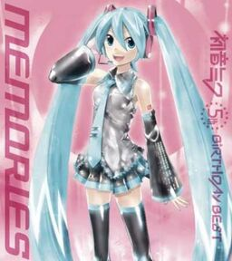 "Image of ""初音ミク 5thバースデー ベスト ~memories~ (Hatsune Miku 5th Birthday Best ~memories~)"""
