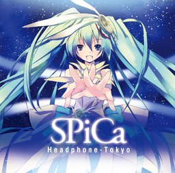 "Image of ""SPiCa"""