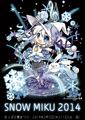 Snow Miku 2014.png