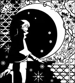 """Image of """"月雪花 (Tsuki-Yuki-Hana)"""""""