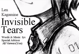 "Image of ""Invisible Tears"""