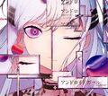 アンドロイドガール (ANDROID GIRL) - DECO*27 - 初回限定盤(Limited Edition)