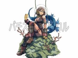 "Image of ""バチスカーフ・カロル (Bathyscaphe Carol)"""