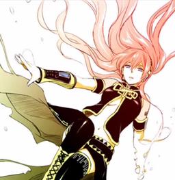 """Image of """"人魚姫 (Ningyohime)"""""""