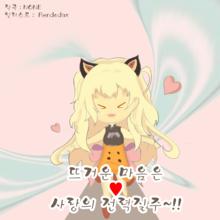 "Image of ""뜨거운 마음은♥사랑의 전력질주~!! (Tteugeoun Maeumeun♥Sarangui Jeollyeokjilju~!!)"""