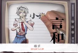 "Image of ""小孩 (Xiǎohái)"""