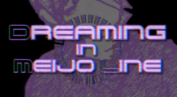 "Image of ""Dreaming in Meijo Line"""