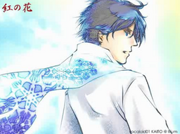 "Image of ""紅の花 (Kurenai no Hana)"""